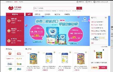 深圳乐笑食品有限公司