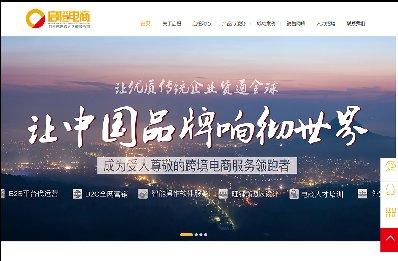 广东启橙电子商务有限公