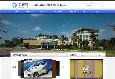 中名企创新(北京)投资