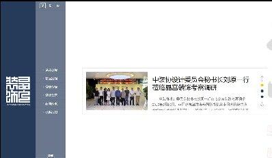 深圳市晶宫设计装饰工程