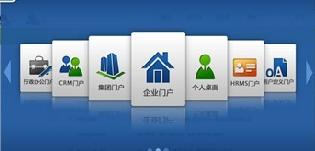 企业信息门户网站建设