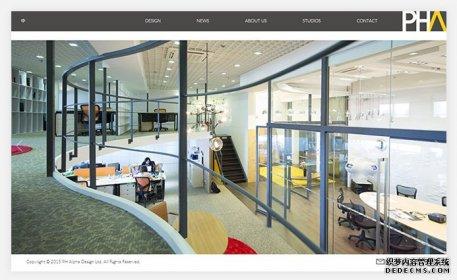 迪庆网站设计与开发 PHA官方网站
