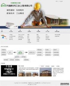 百色品牌网站建设 升逸豪住宅工
