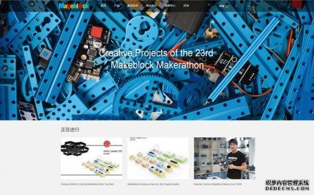 鄂州企业网站建设案例 市创客工