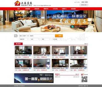 漳州睿庭企业网站制作方