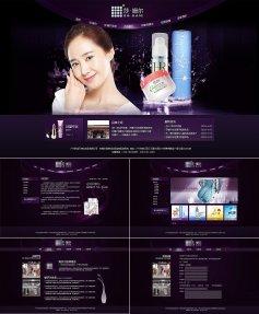 恩施莎·姗尔国际化妆品营销型网