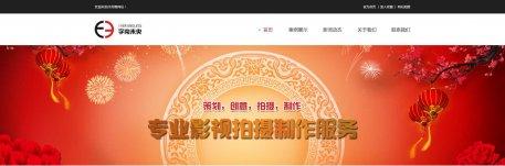 乐山企业网站建设 企业网