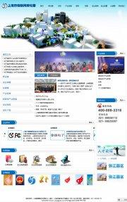 陇南品牌网站建设 上海菊
