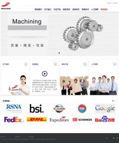 韶关工业设备网站建设 富