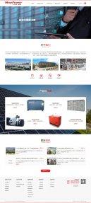 昌吉工业设备网站建设 沃尔奔达