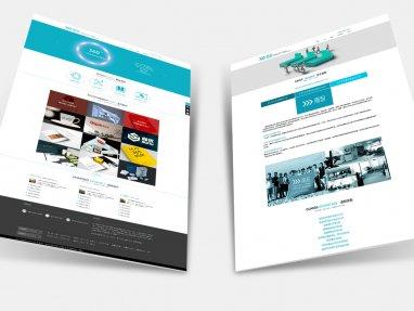 安徽广告包装网站建设 嘉
