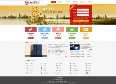 鄂州金融服务网站建设 联合创汇