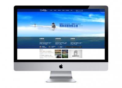 滁州天行健旅游:品牌型网站建设