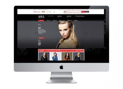金华金汇隆时装:品牌型网站建设
