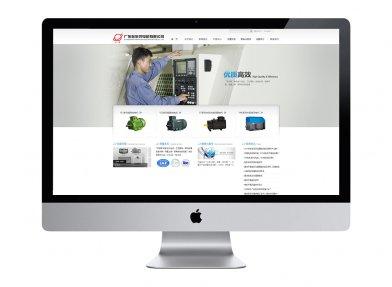 海西电机:品牌型网站建设