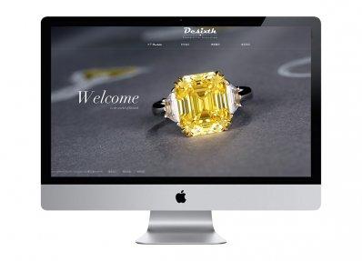 柳州瑰丽珠宝:品牌型网站