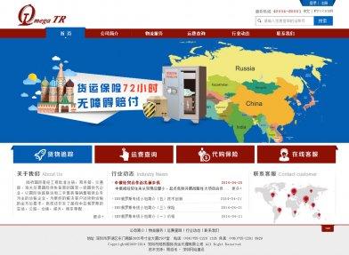 鄂州物流汽配网站建设 陆桥国际