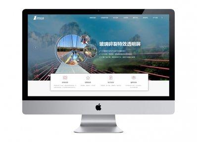 红河冰屏科技:营销型网站建设