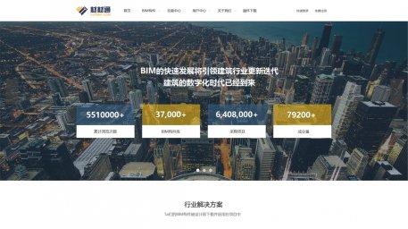 淮北企业宣传型网站建设 材材通