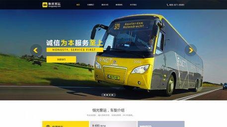 芜湖企业宣传型网站建设