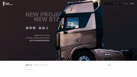 咸阳企业宣传型网站建设