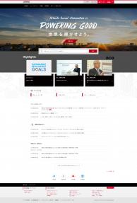 五家渠网站建设 日立集团