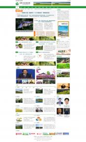 楚雄网站建设 海峡农业新闻网网